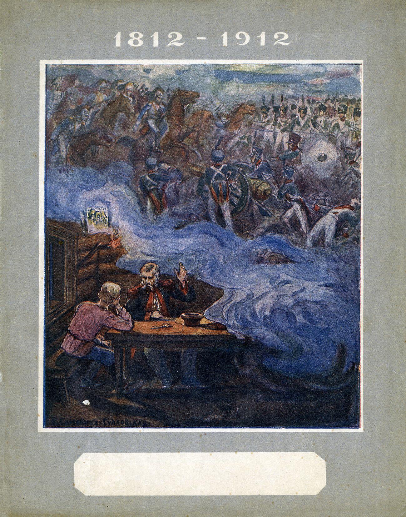 100 лет Бородино (серая), 180х220