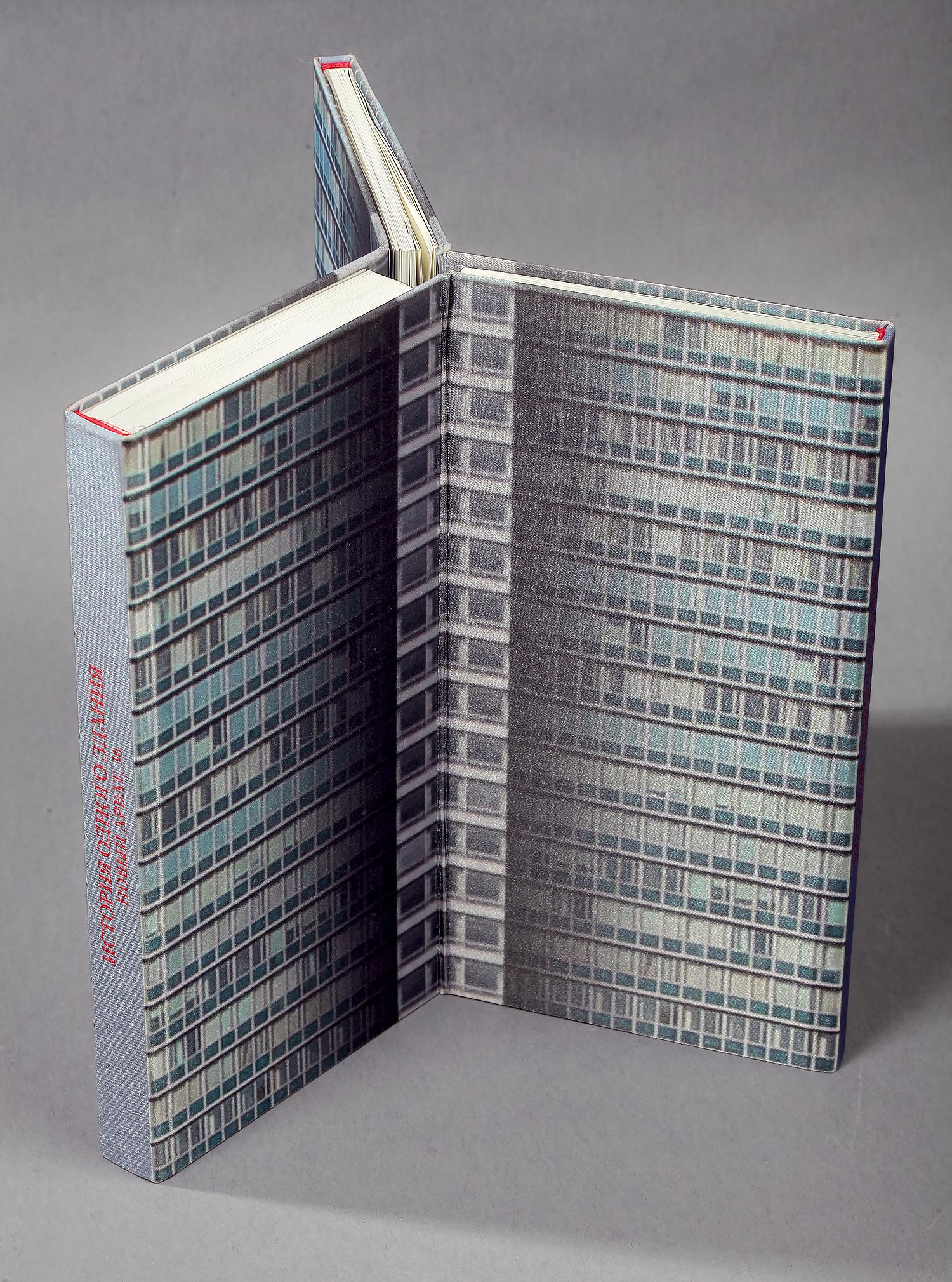 К 40-летию здания СЭВ «История одного здания»