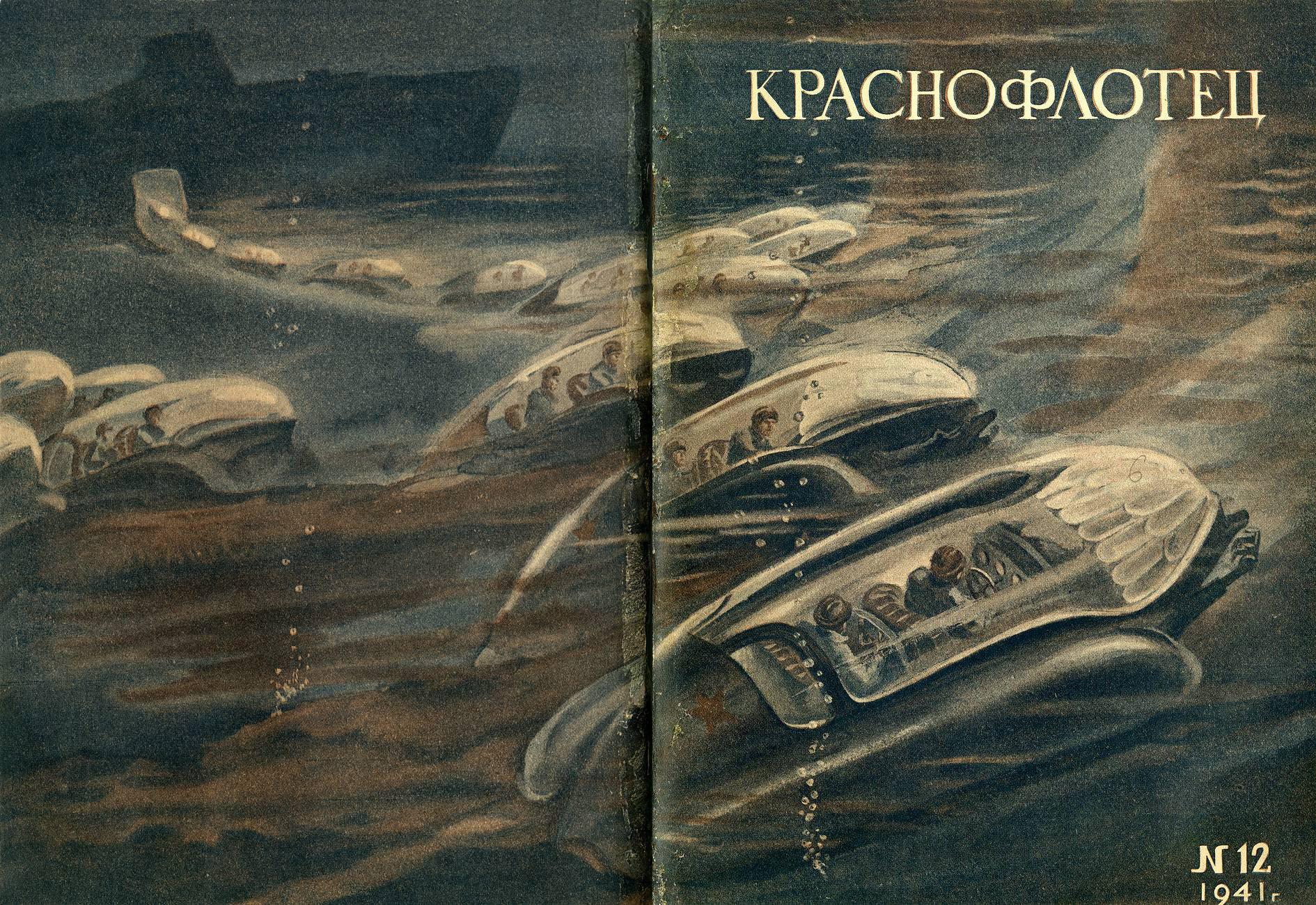 Краснофлотец № 12, июнь 1941 обложка