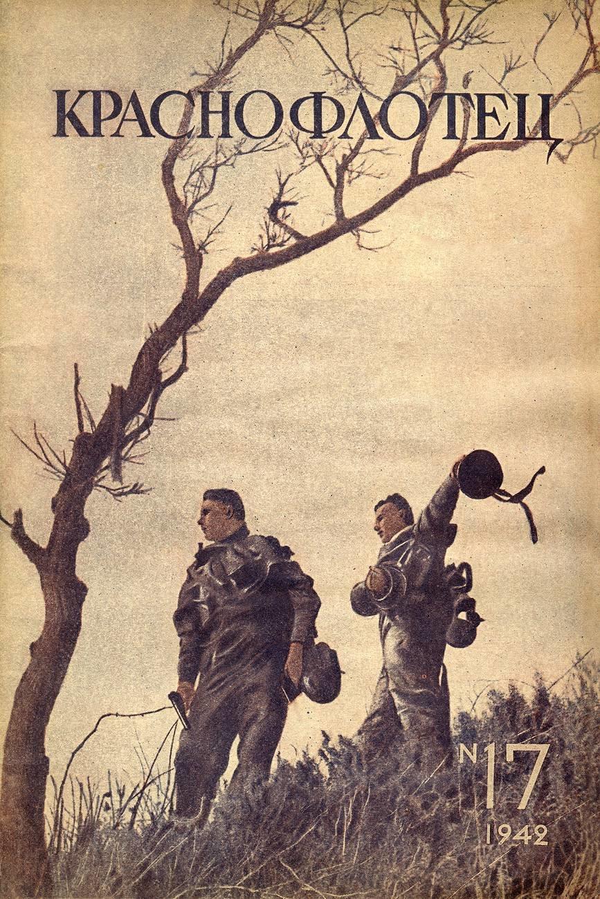 Краснофлотец № 17, сентябрь 1942