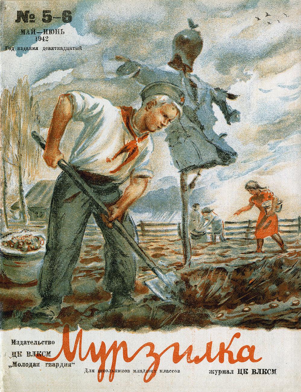Мурзилка 1942 № 5–6 / 1