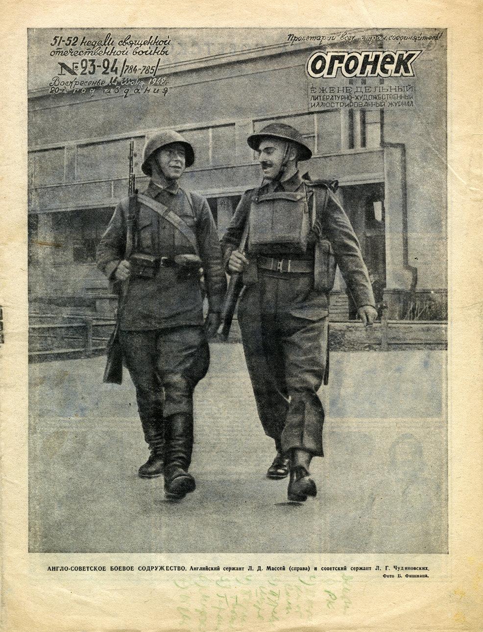Огонёк 1942 июнь 001