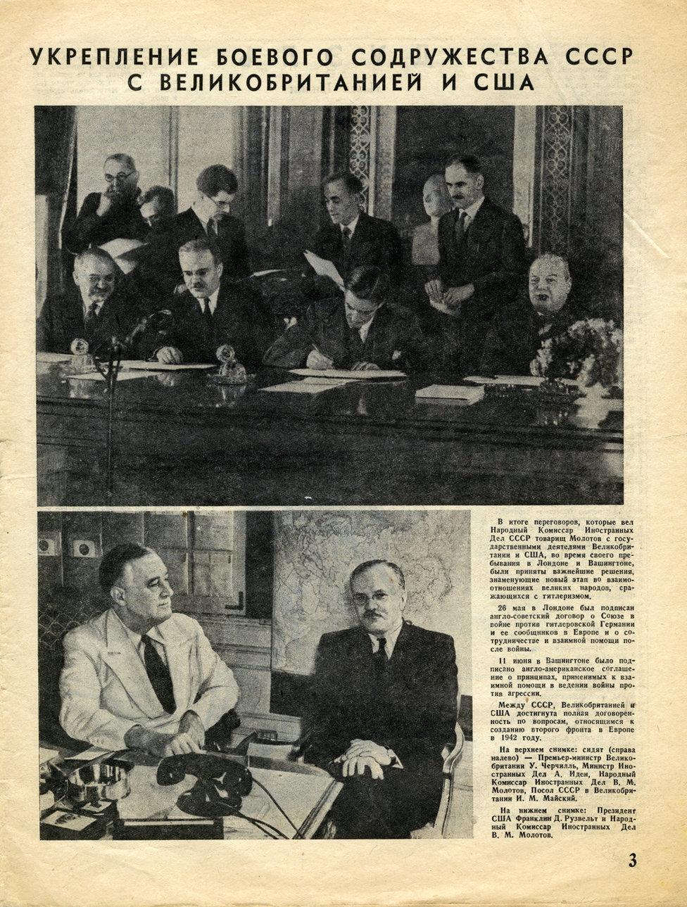 Огонёк 1942 июнь 002