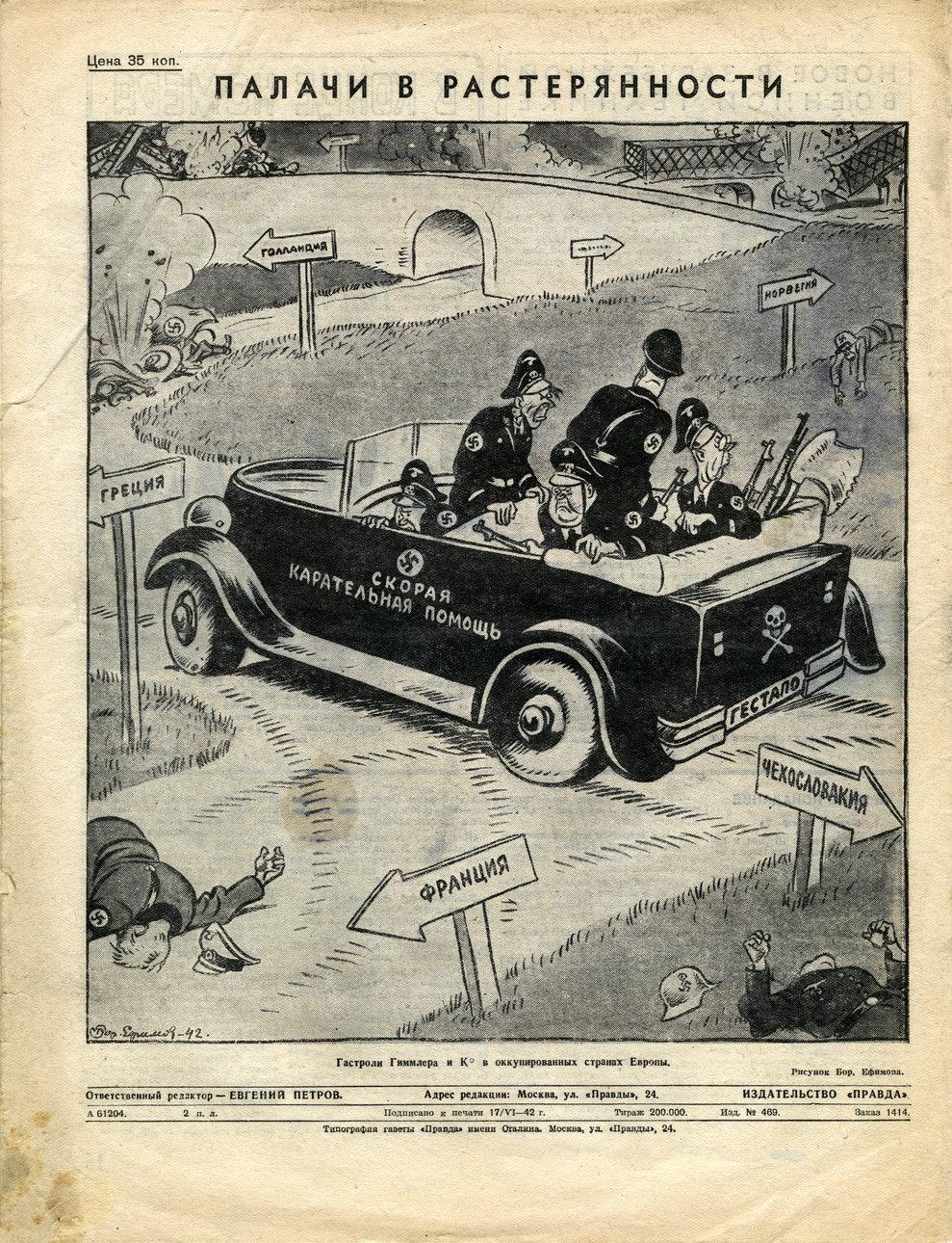 Огонёк 1942 июнь 004