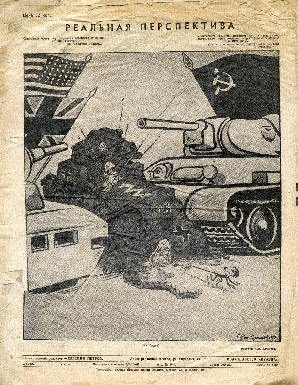 Огонёк 1942 июль 002
