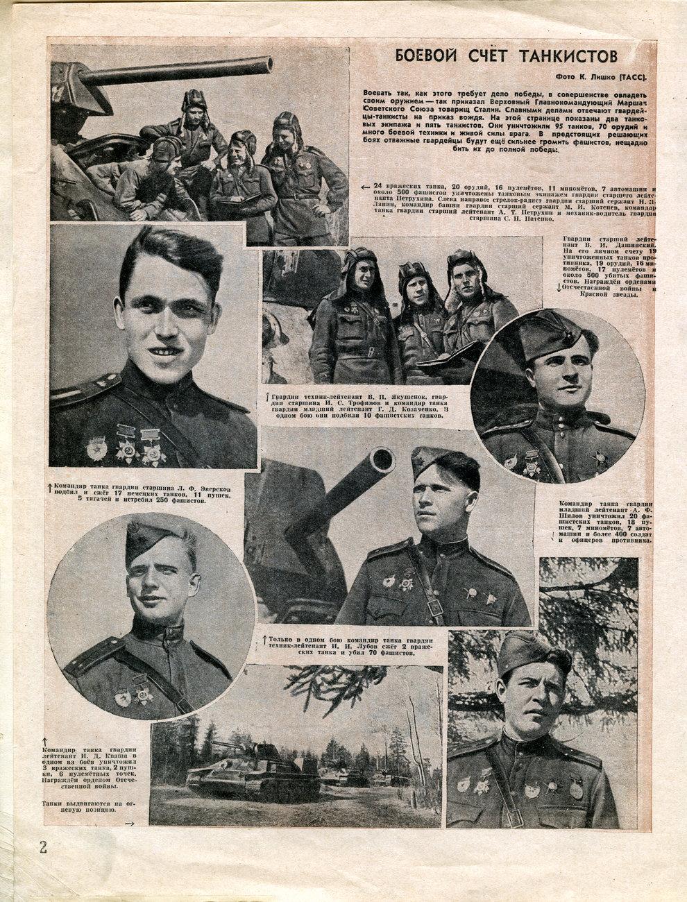 Огонёк 1943 май 002