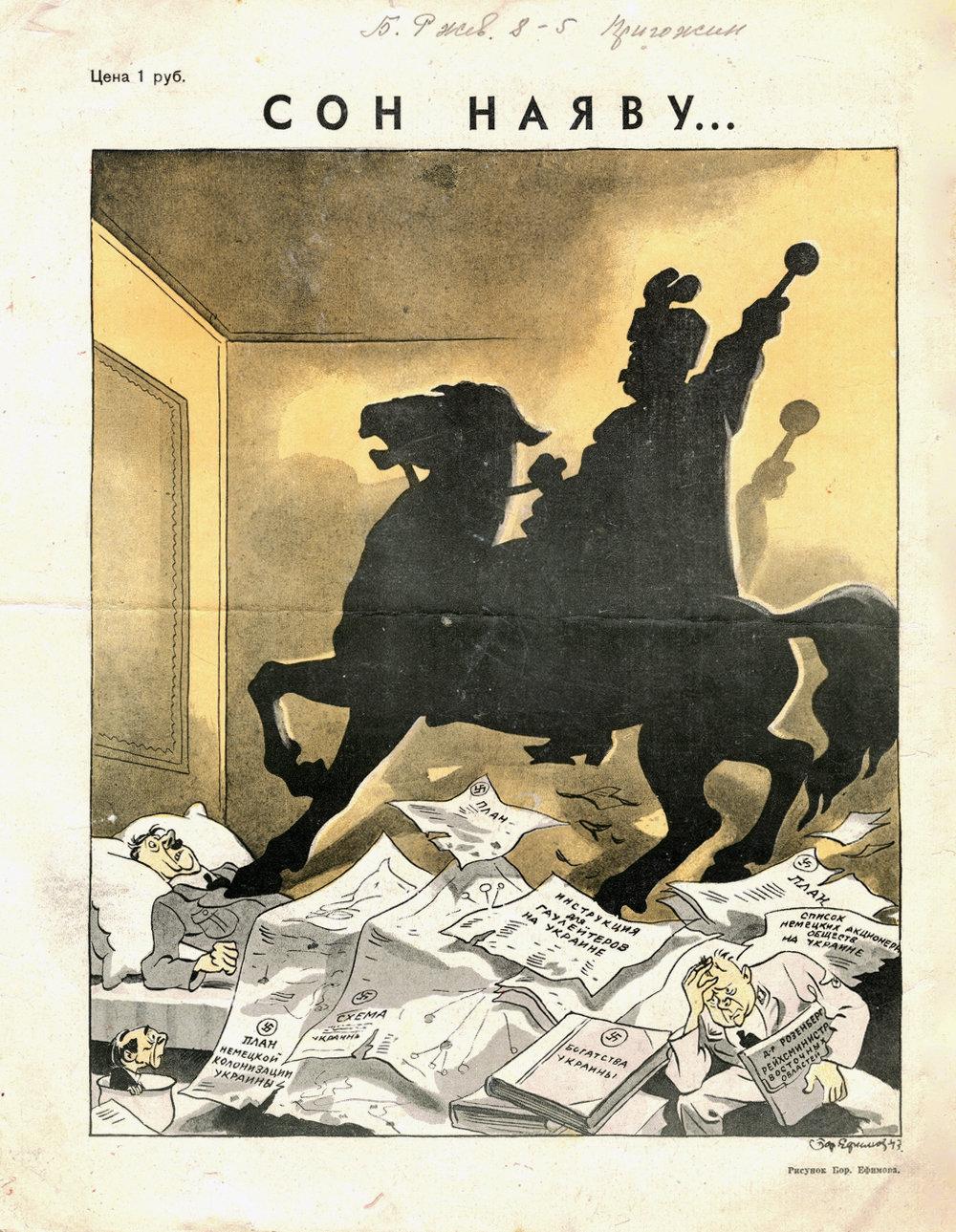 Огонёк 1943 октябрь 002