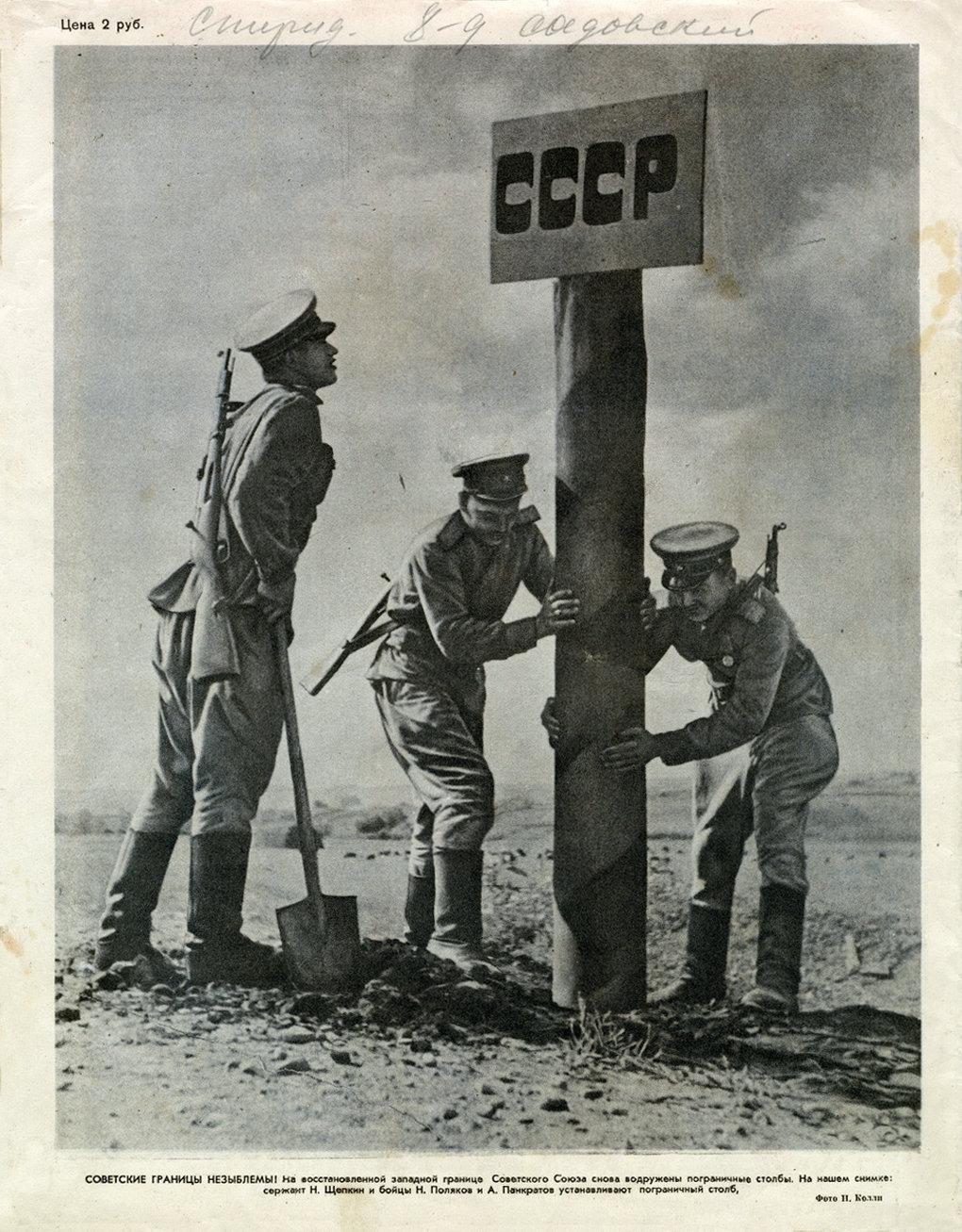 Огонёк № 39–40 1944 / 5