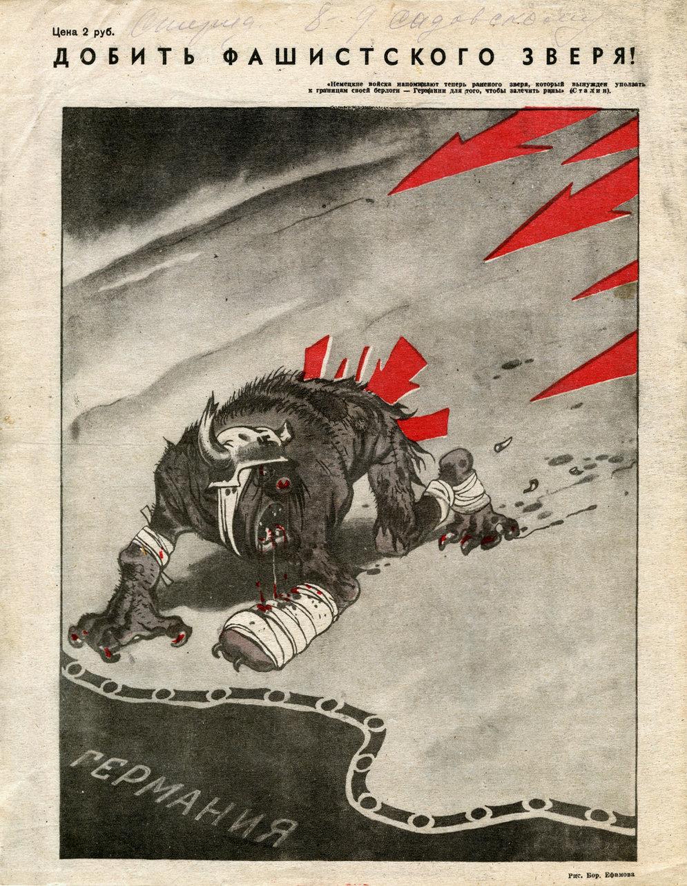 Огонёк 1944 май 005