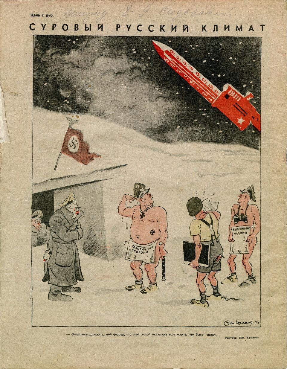 Огонёк 1944 январь 009