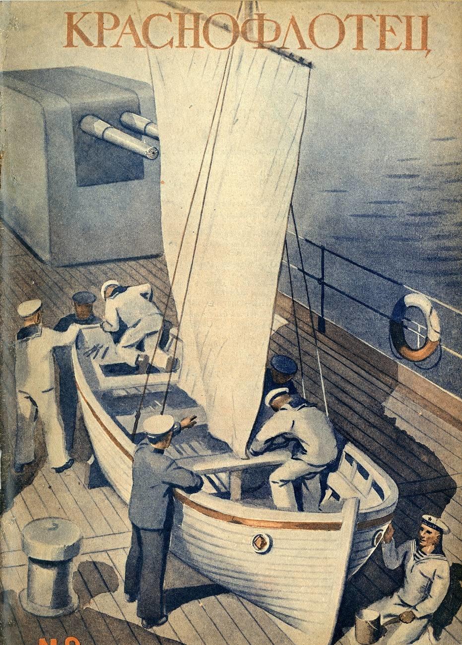 Краснофлотец № 9, май 1941