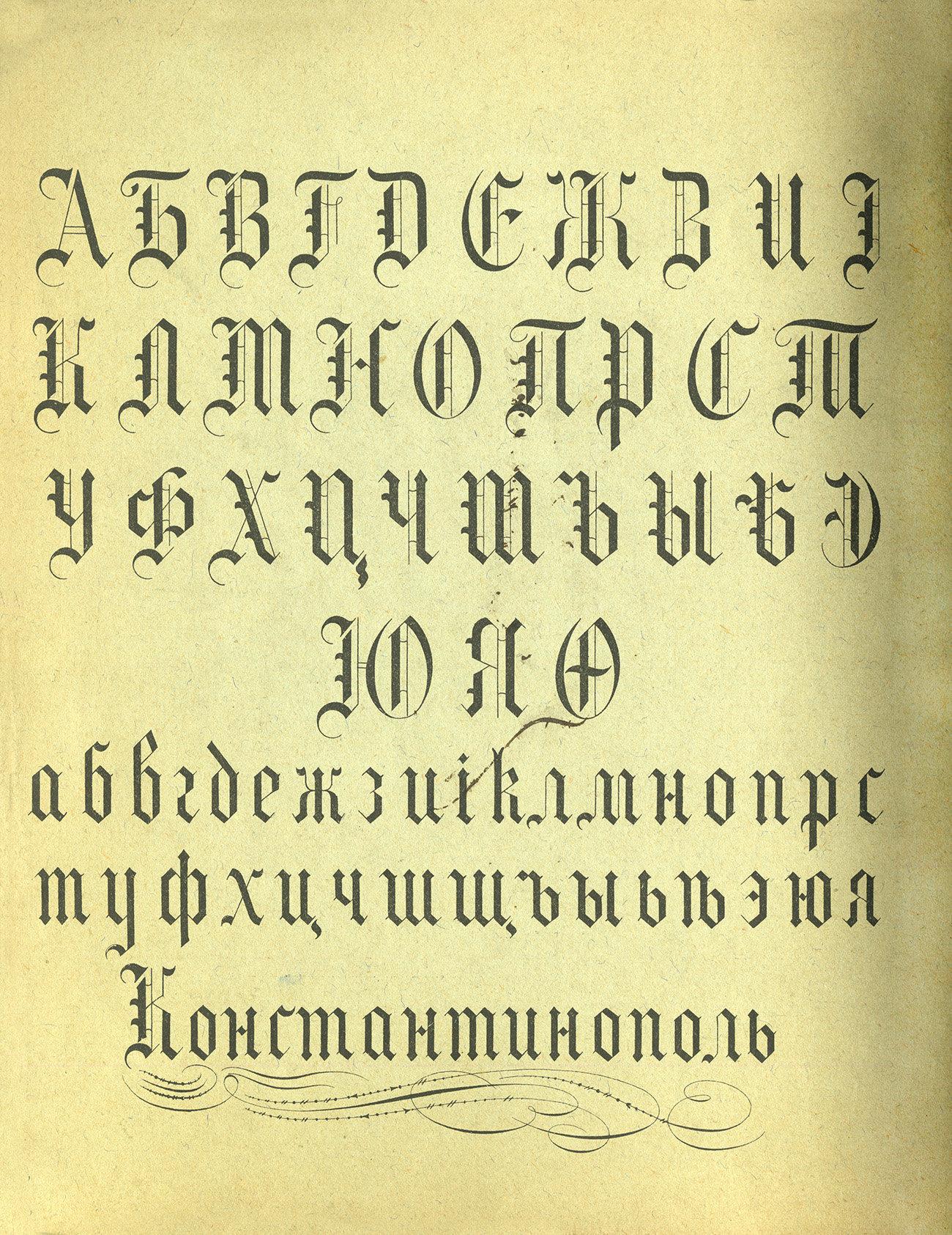 Тетрадь издательство Прогресс, стр. 2