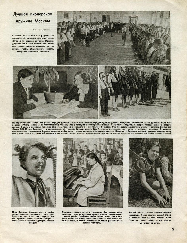Огонёк июнь 1943 004