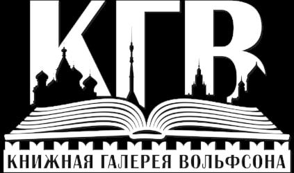 Музей книги